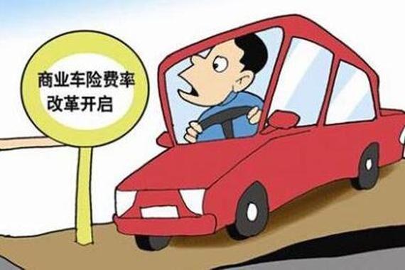 车险中全险和强险有什么区别    经验